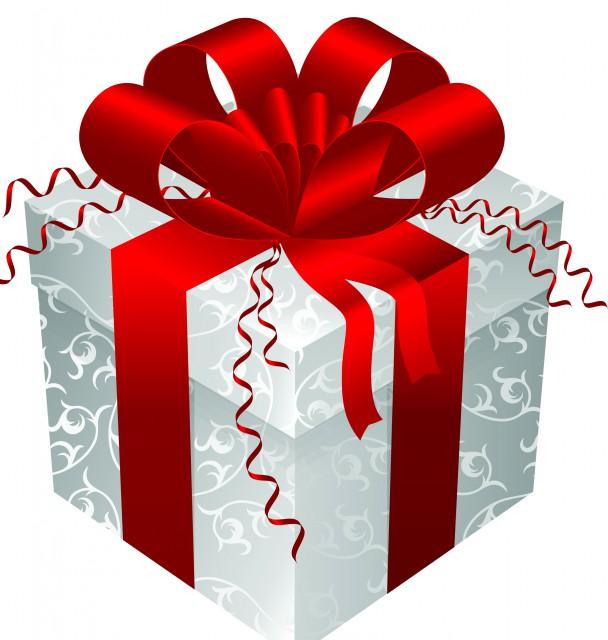 Подарки скидки вектор 75